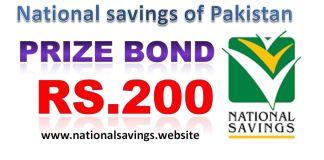 Draw 77, Rs. 200 Prize Bond List, Multan On 15-03-2019 Results