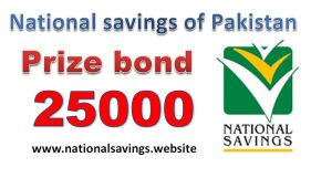Rs. 25000 Prize bond Draw # 26 Results Lists 1st August 2018 (Rawalpindi)