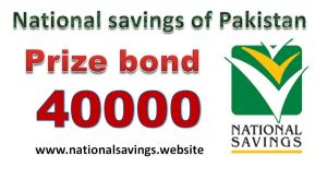 Rs 40000 Prize bond Results Lists 01st March 2018 Draw No.73 Lahore