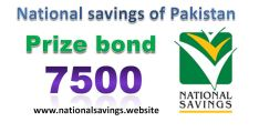 Rs 7500 Prize bond Results Lists 02th May 2018 Draw No.74 Hyderabad