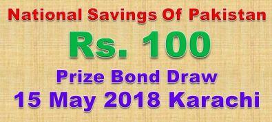 Rs 100 Prize bond Draw No.22 Karachi Results Lists 15th May 2018