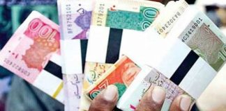 SBP issued Branch Codes For Issuance of Fresh Currency Notes 2018