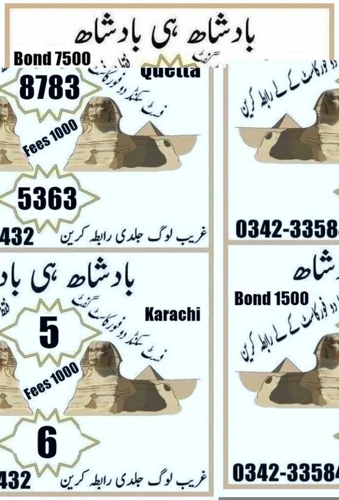 Badshah hi Baadshaa