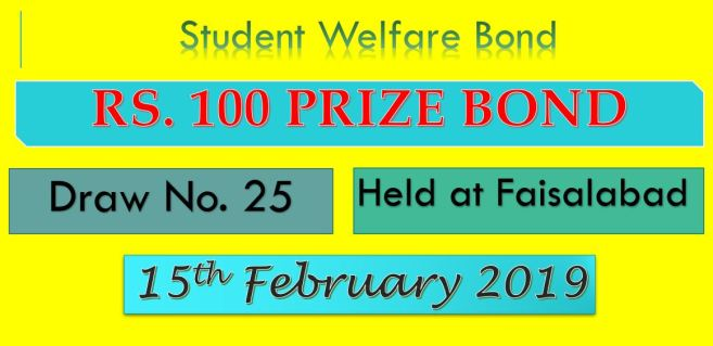 Rs 100 Prize bond Draw No.25 Faisalabad Results Lists 15th February 2019