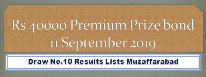 Rs40,000 Prize Bond Result: 02 September 2019