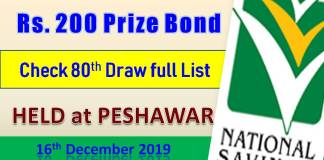 200 Prize bond 16122019 Draw No.80