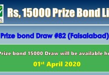 15000 Prize bond list April 2020 Faisalabad
