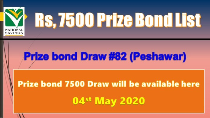 Rs 7500 Prize bond Lists 04 May 2020