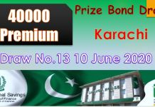 Rs 40000 Premium Prize bond 10/06/2020 Draw No.13 Karachi
