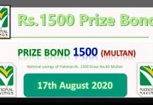 Rs. 1500 Prize bond Multan 17.08.2020