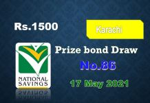 Rs. 1500 Prize bond List 17 May 2021