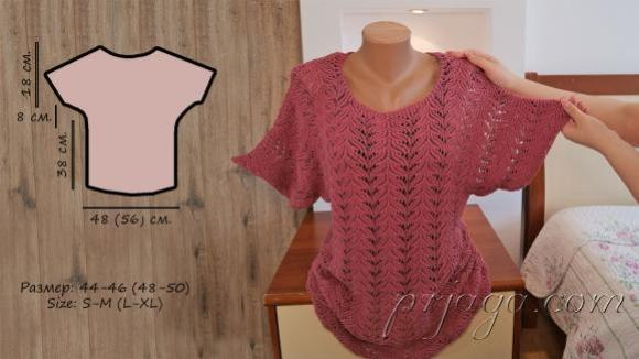 « Double volumetric leaves» knitting pattern