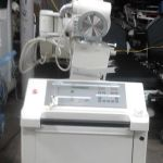 Lorad RT-125 Portable X-Ray Machine – For parts or not working