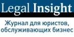 logo_legal_insight_200x100 (1)