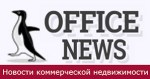 officenews_logo