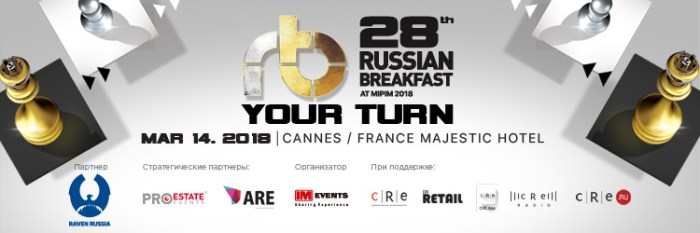 28th-russian-breakfast-at-mipim_shapka