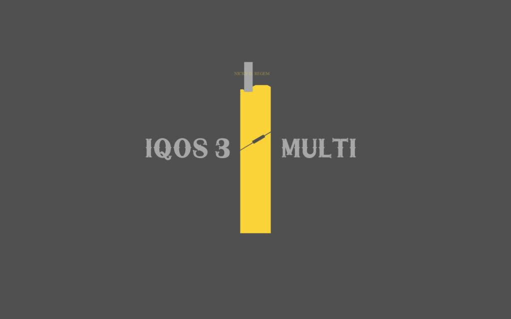 You are currently viewing Подробный обзор IQOS 3 MULTI в 2021