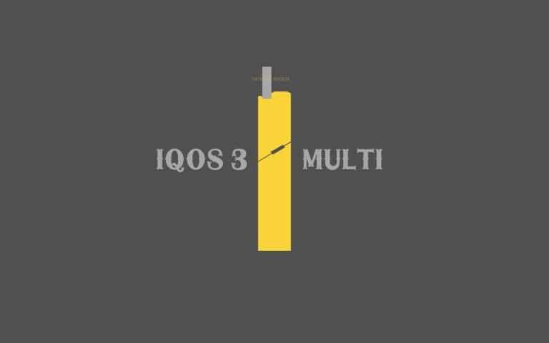 Read more about the article Обзор на IQOS 3 MULTI — «новый Айкос»