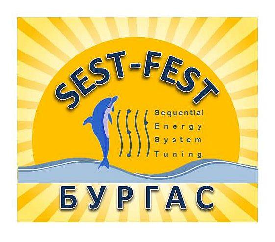 Ян Бергер. Приглашение на SEST-FEST-2015