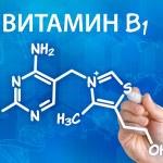 Тиамин или витамин В1