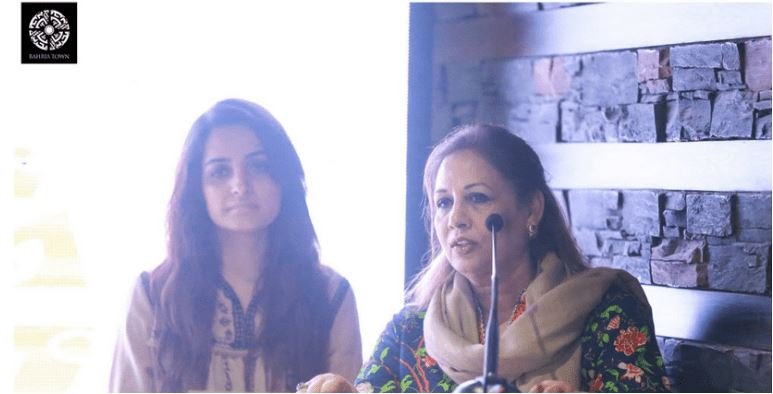 Wonder Women 2017 Bahria Town Karachi