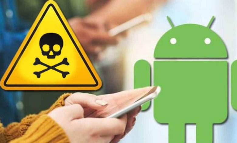 Dangerour app playstore