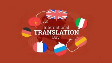 internation-translation-day