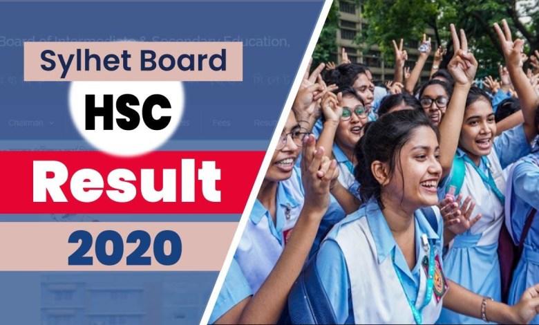 sylhet board hsc result