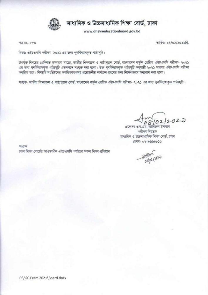 Board Letter HSC
