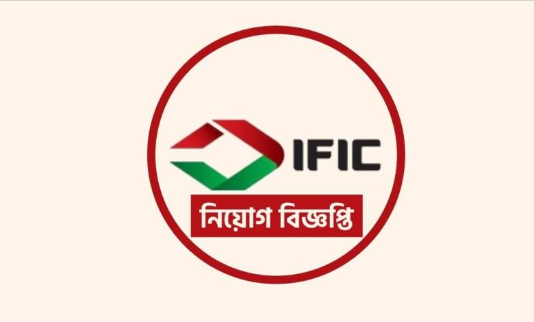 ific bank job