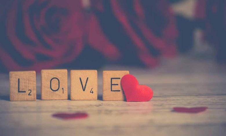 Love SMS in Bangla
