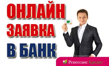 Заказать карту мтс банка онлайн