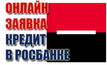Кредиты в молдове для физических лиц