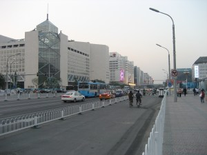 Beijing suffering from travel disappointment