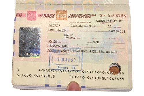 Russian Visa to travel the Trans-Mongolian Railway
