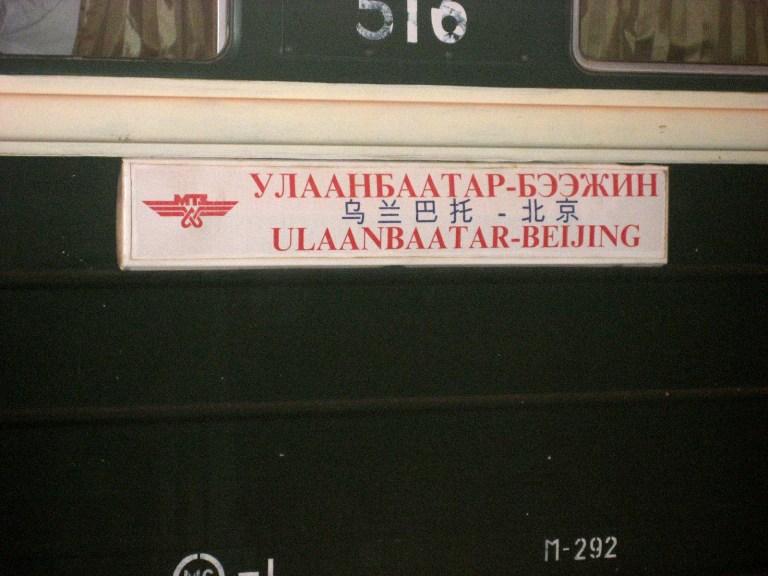 From Ulaanbaataro to Beijing, the train you take when you travel the Trans-Mongolian Railway