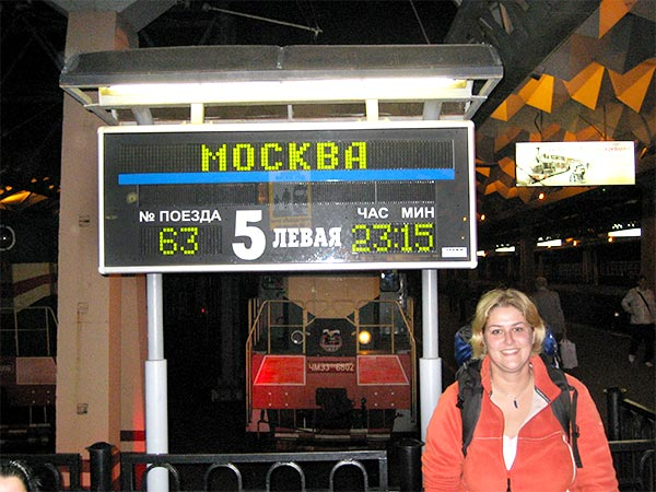 Getting ready to depart and take the train from St. Petersburg to Moscow.