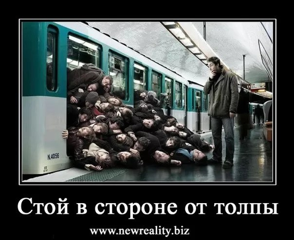 out - копия