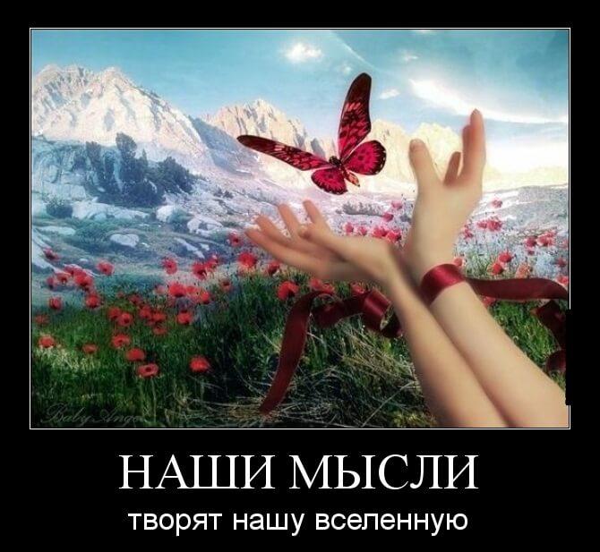 психология картинки 10