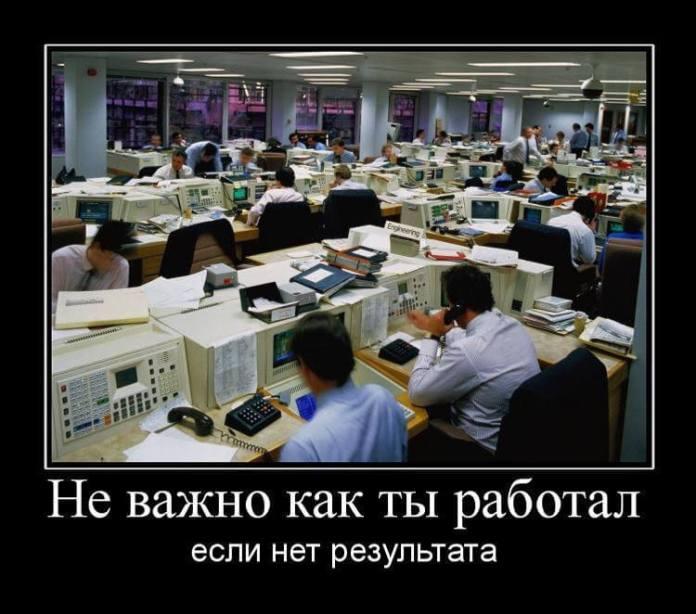 бизнес картинки 23