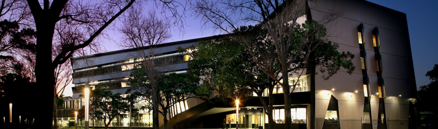 UNSW Law Building