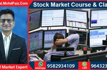 9643230728, 9582934109 | Online Stock market courses & classes in Saharsa – Best Share market training institute in Saharsa