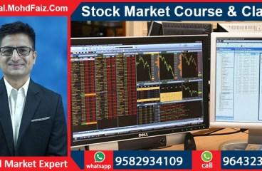 9643230728, 9582934109 | Online Stock market courses & classes in Sheikhpura – Best Share market training institute in Sheikhpura