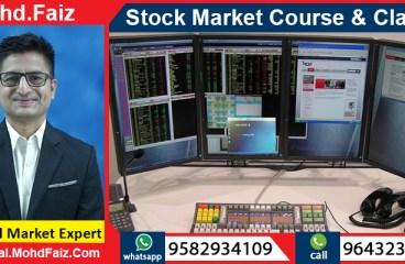 9643230728, 9582934109 | Online Stock market courses & classes in Kanpur – Best Share market training institute in Kanpur