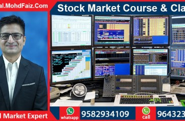 9643230728, 9582934109 | Online Stock market courses & classes in Rajnandgaon – Best Share market training institute in Rajnandgaon