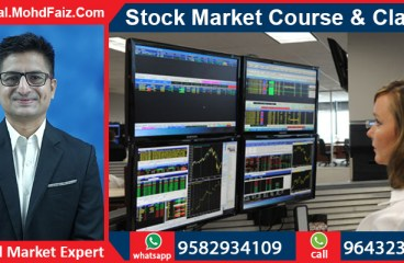 9643230728, 9582934109 | Online Stock market courses & classes in West Karbi Anglong – Best Share market training institute in West Karbi Anglong
