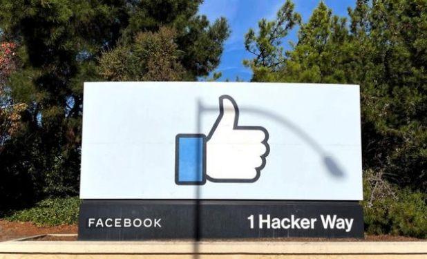 Facebook informará a cada usuario sobre dónde recibir la vacuna de covid-19  | Proceso Digital