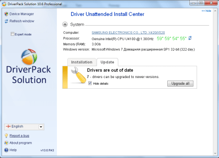 DriverPack Solution Online Free Download