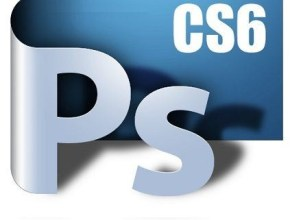 Adobe Photoshop CS6 Serial Number