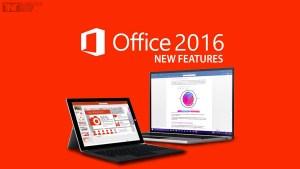 Microsoft Office 2016 CRACK